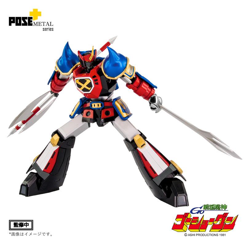 POSE+メタル『戦国魔神ゴーショーグン』合体可動フィギュア-006