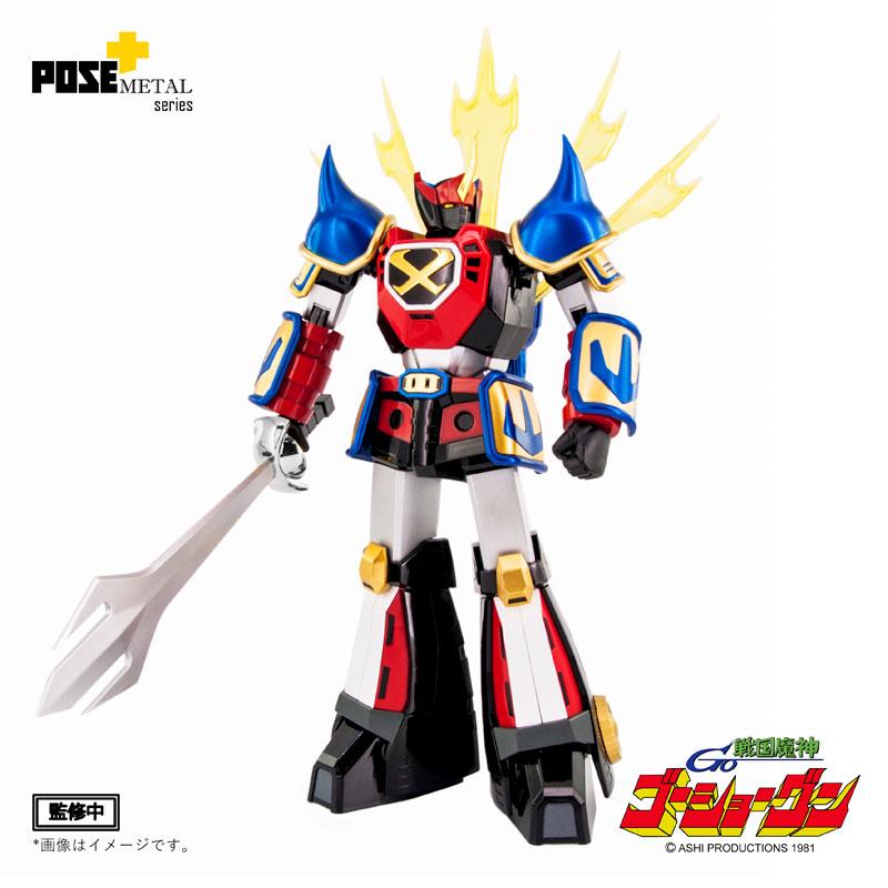 POSE+メタル『戦国魔神ゴーショーグン』合体可動フィギュア-009