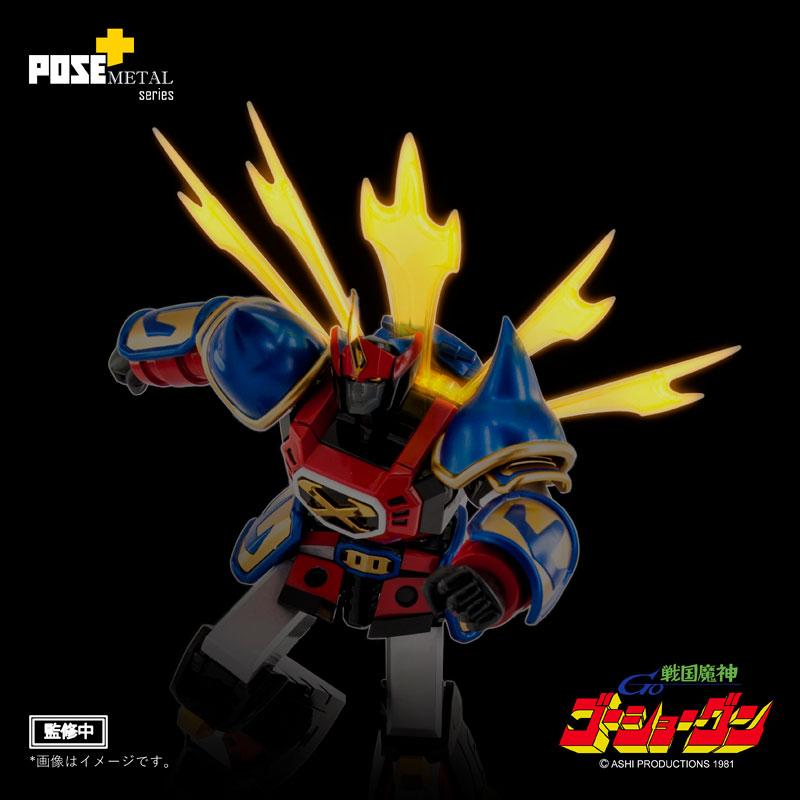 POSE+メタル『戦国魔神ゴーショーグン』合体可動フィギュア-010