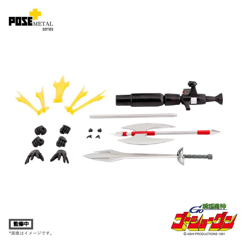 POSE+メタル『戦国魔神ゴーショーグン』合体可動フィギュア-011