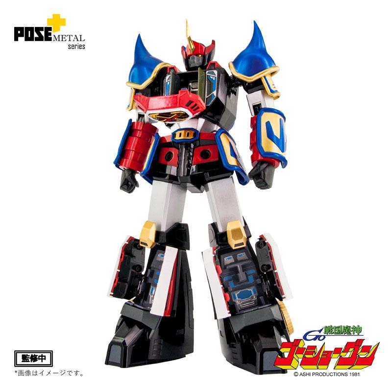 POSE+メタル『戦国魔神ゴーショーグン』合体可動フィギュア-012