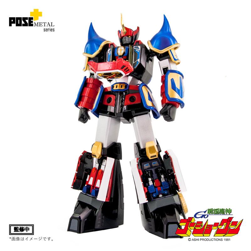 POSE+メタル『戦国魔神ゴーショーグン』合体可動フィギュア-013