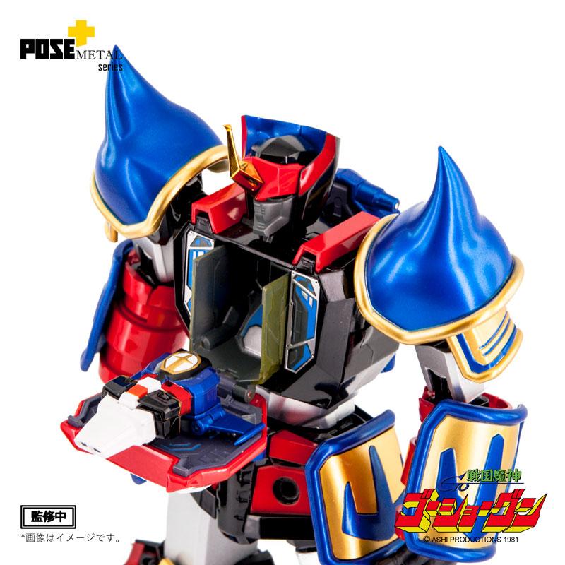 POSE+メタル『戦国魔神ゴーショーグン』合体可動フィギュア-014