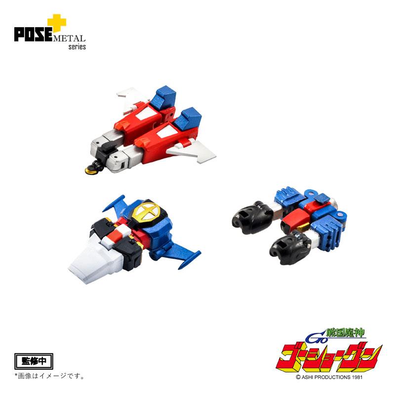 POSE+メタル『戦国魔神ゴーショーグン』合体可動フィギュア-015