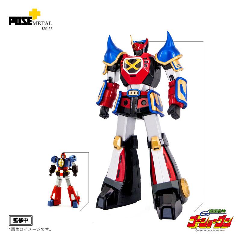 POSE+メタル『戦国魔神ゴーショーグン』合体可動フィギュア-016