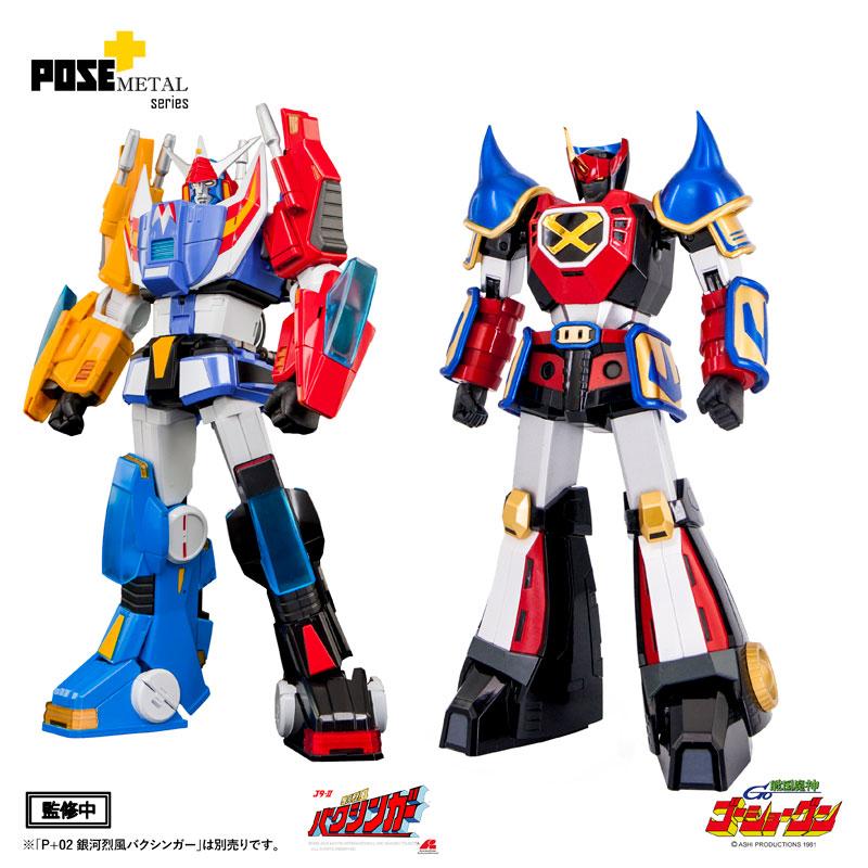 POSE+メタル『戦国魔神ゴーショーグン』合体可動フィギュア-017