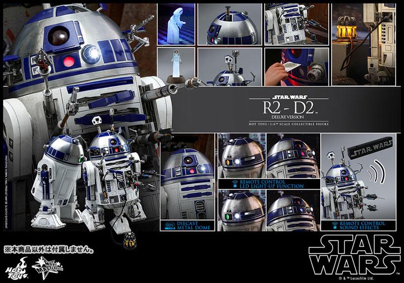 ムービー・マスターピース『R2-D2 デラックス版』1/6 スター・ウォーズ 可動フィギュア-022