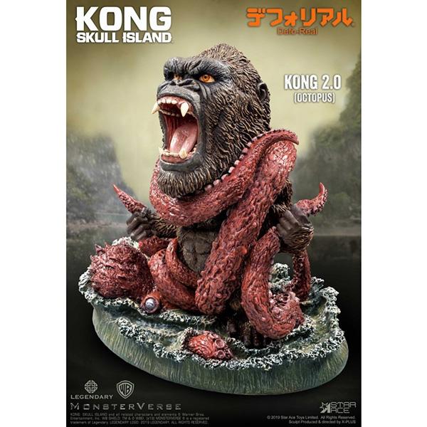 デフォリアル『コング 2.0』キングコング:髑髏島の巨神 完成品フィギュア