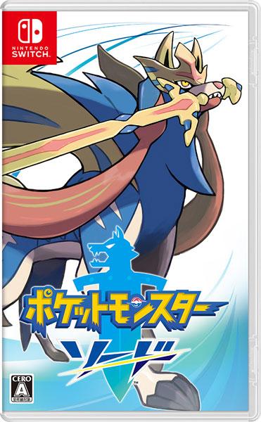 ニンテンドースイッチ『ポケットモンスター ソード・シールド[ダブルパック]』Nintendo Switch ゲーム