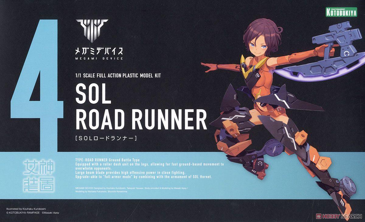 【再販】メガミデバイス『SOLロードランナー』1/1 プラモデル-001