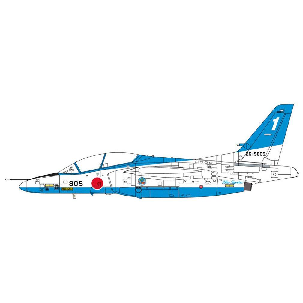 """1/48『川崎 T-4 """"ブルーインパルス 2019""""』プラモデル-001"""