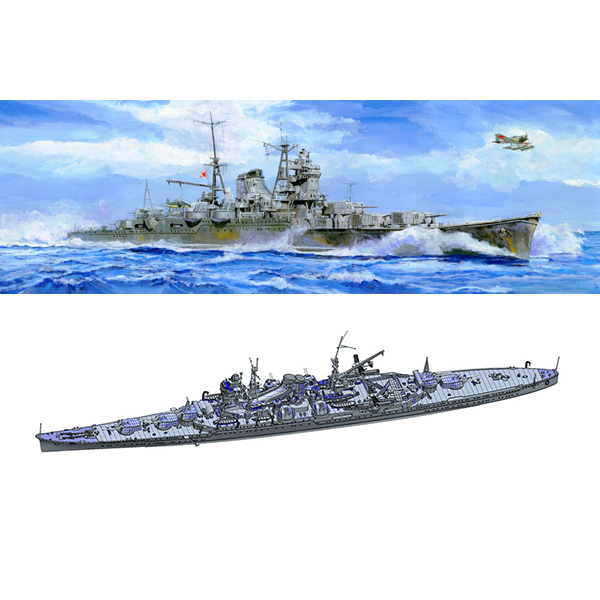1/700 特シリーズ No.69『日本海軍重巡洋艦 最上(昭和17年)』プラモデル