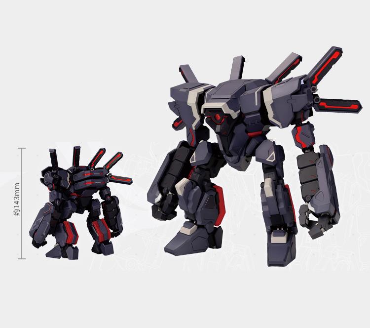 崩壊3rd『タイタン機甲』プラスチックモデルキット-012