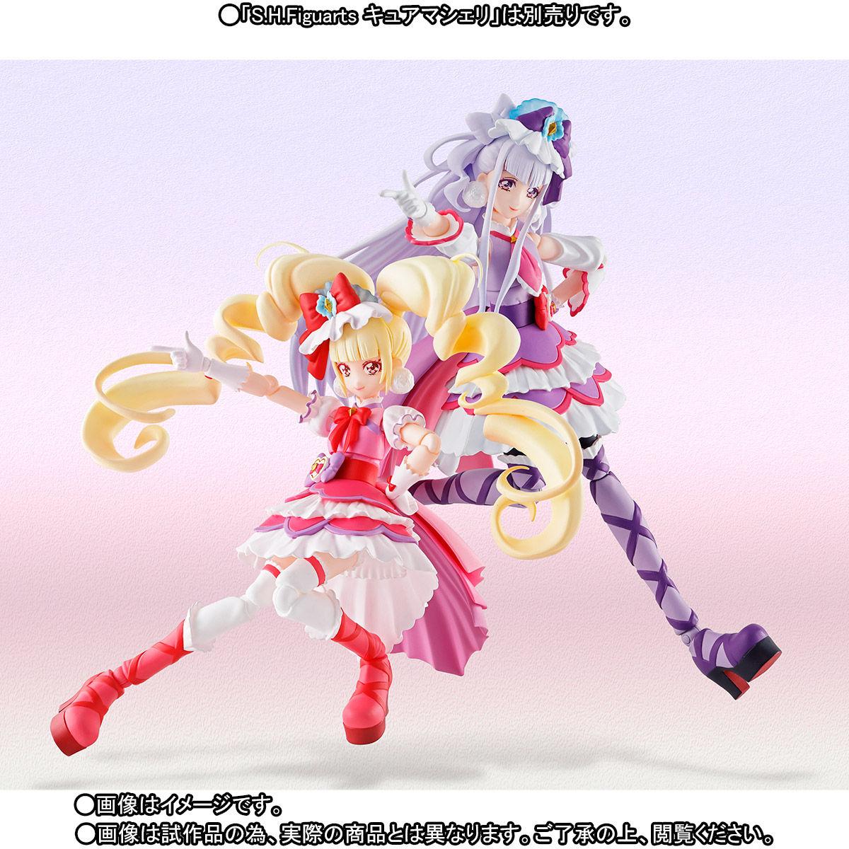 S.H.Figuarts『キュアアムール&はぐたん』HUGっと!プリキュア 可動フィギュア-006