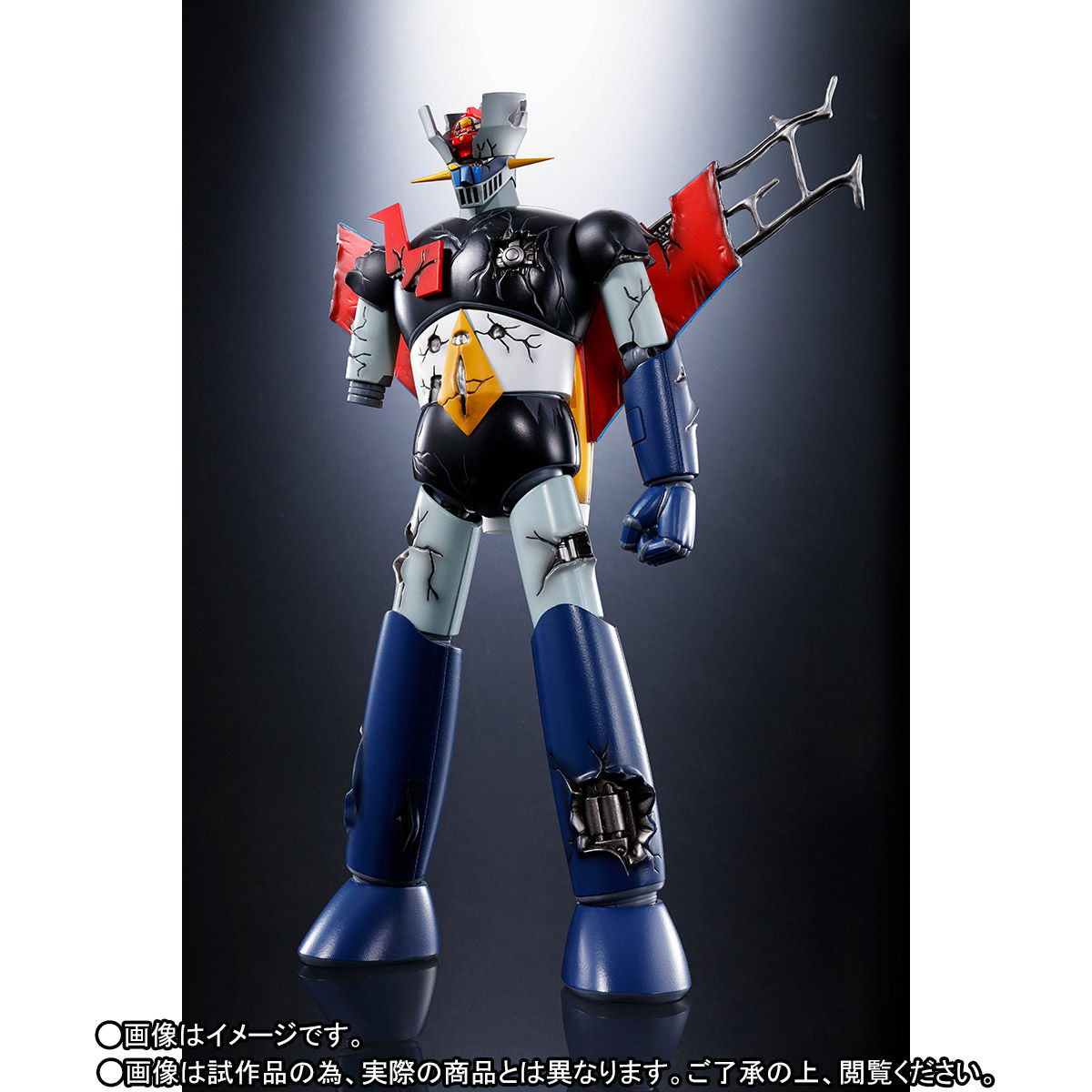超合金魂 GX-70SPD『マジンガーZ D.C.ダメージver. アニメカラー』可動フィギュア-002