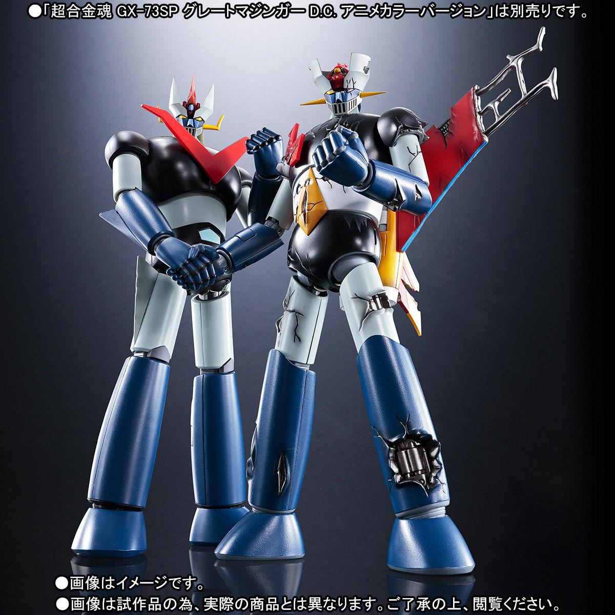 超合金魂 GX-70SPD『マジンガーZ D.C.ダメージver. アニメカラー』可動フィギュア-004