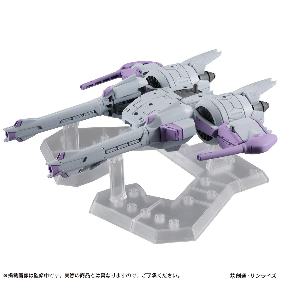 【限定販売】MOBILE SUIT ENSEMBLE『EX14A フリーダムガンダム』機動戦士ガンダムSEED 可動フィギュア-009