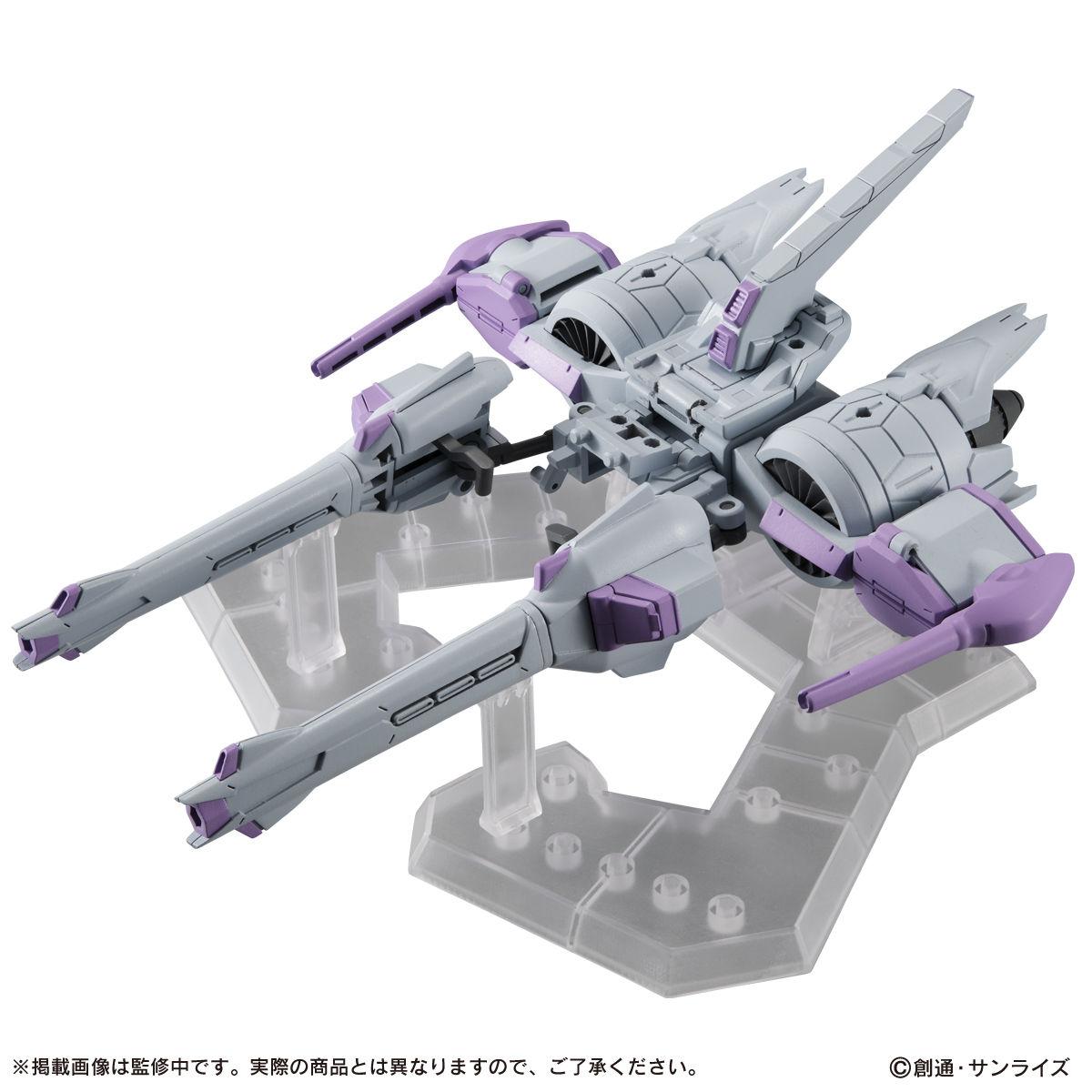 【限定販売】MOBILE SUIT ENSEMBLE『EX14A フリーダムガンダム』機動戦士ガンダムSEED 可動フィギュア-010