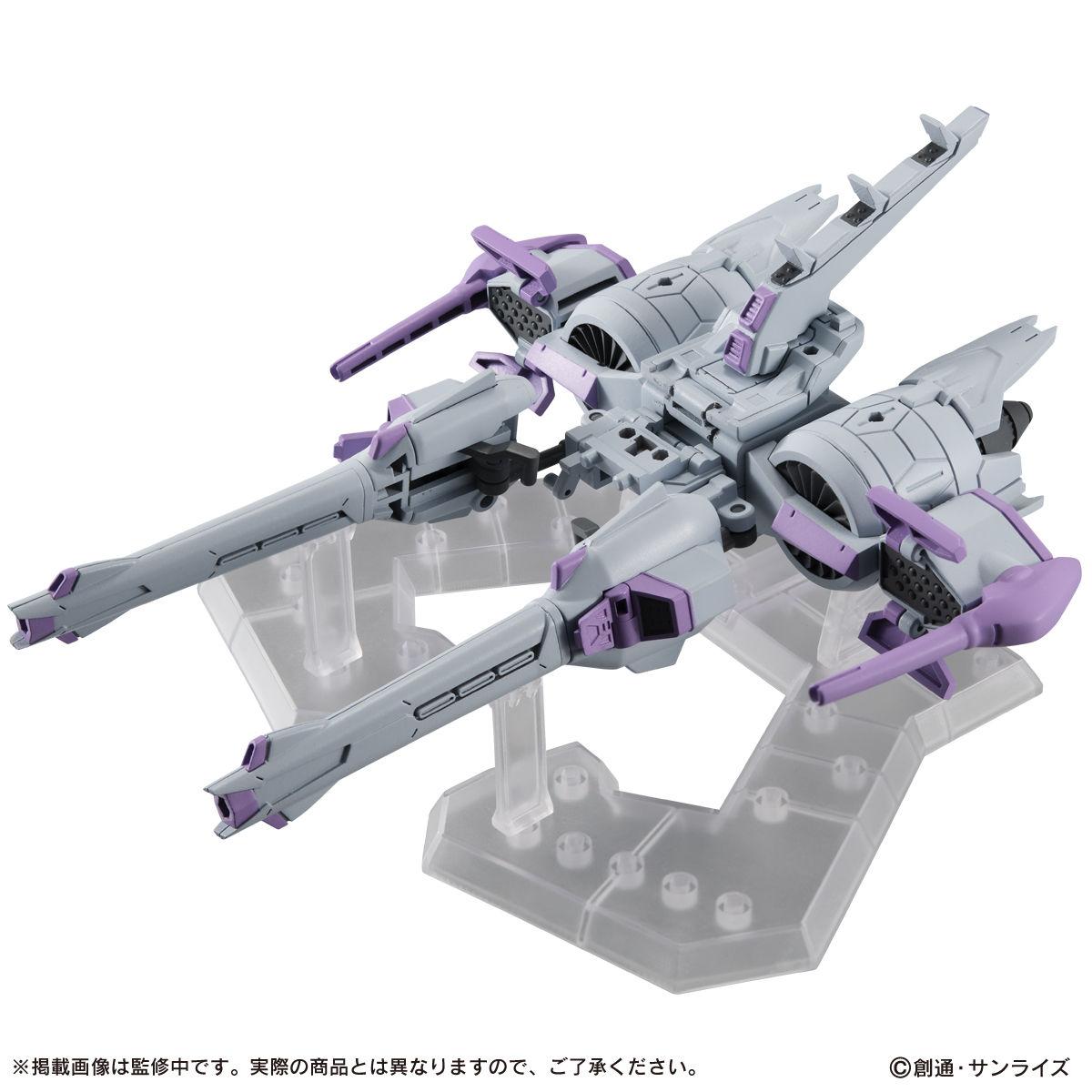 【限定販売】MOBILE SUIT ENSEMBLE『EX14A フリーダムガンダム』機動戦士ガンダムSEED 可動フィギュア-011
