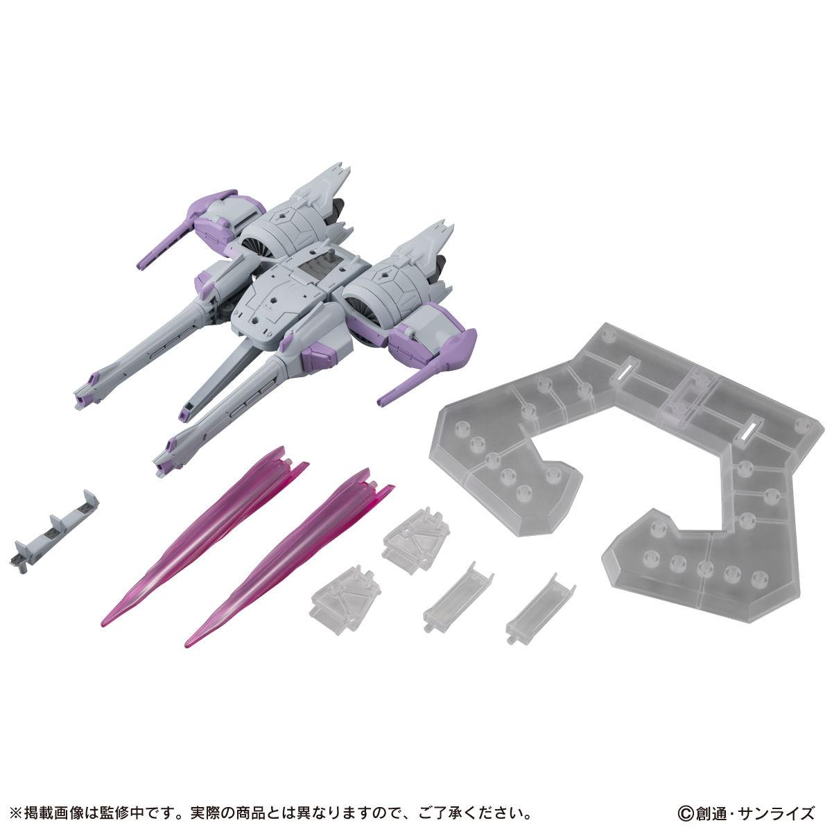 【限定販売】MOBILE SUIT ENSEMBLE『EX14A フリーダムガンダム』機動戦士ガンダムSEED 可動フィギュア-012