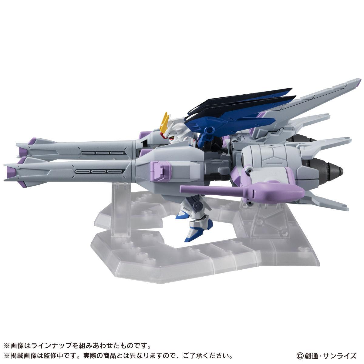 【限定販売】MOBILE SUIT ENSEMBLE『EX14A フリーダムガンダム』機動戦士ガンダムSEED 可動フィギュア-014