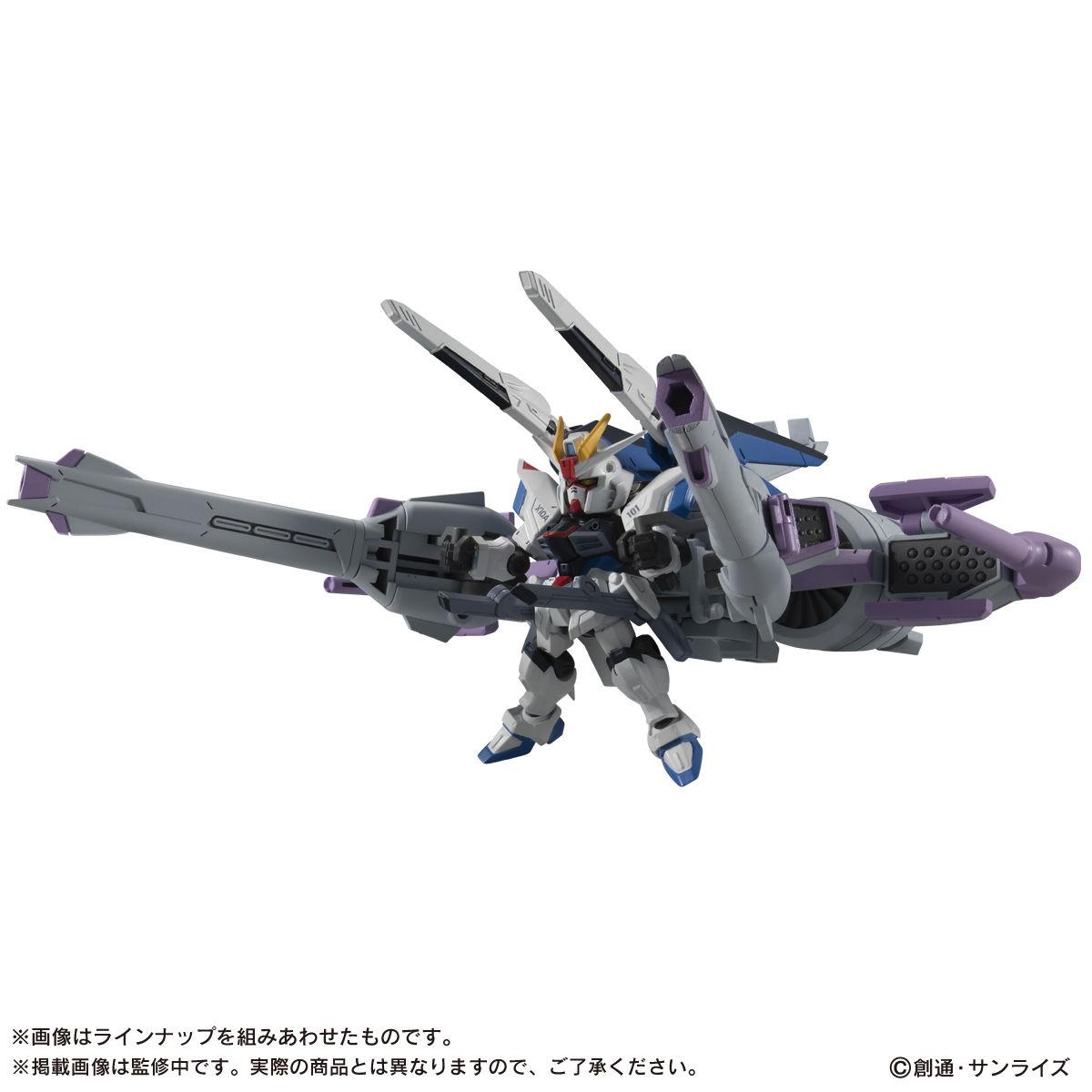 【限定販売】MOBILE SUIT ENSEMBLE『EX14A フリーダムガンダム』機動戦士ガンダムSEED 可動フィギュア-015