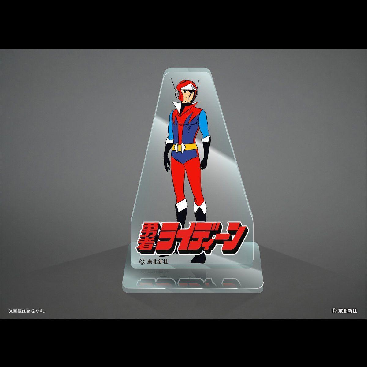 ジャンボソフビフィギュア『ライディーン』完成品フィギュア-010