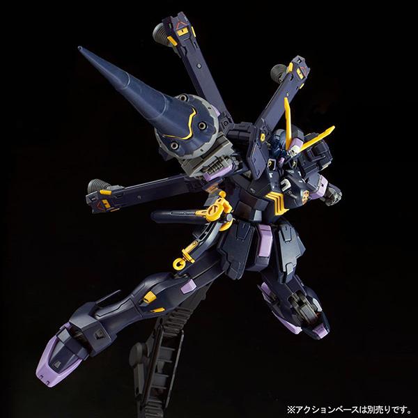 【限定販売】RG 1/144『クロスボーン・ガンダムX2』プラモデル