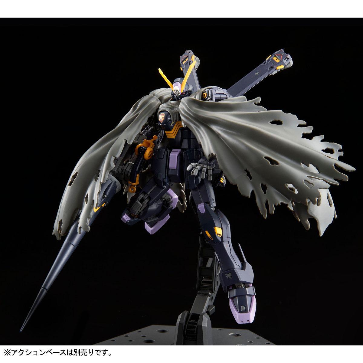 【限定販売】RG 1/144『クロスボーン・ガンダムX2』プラモデル-003