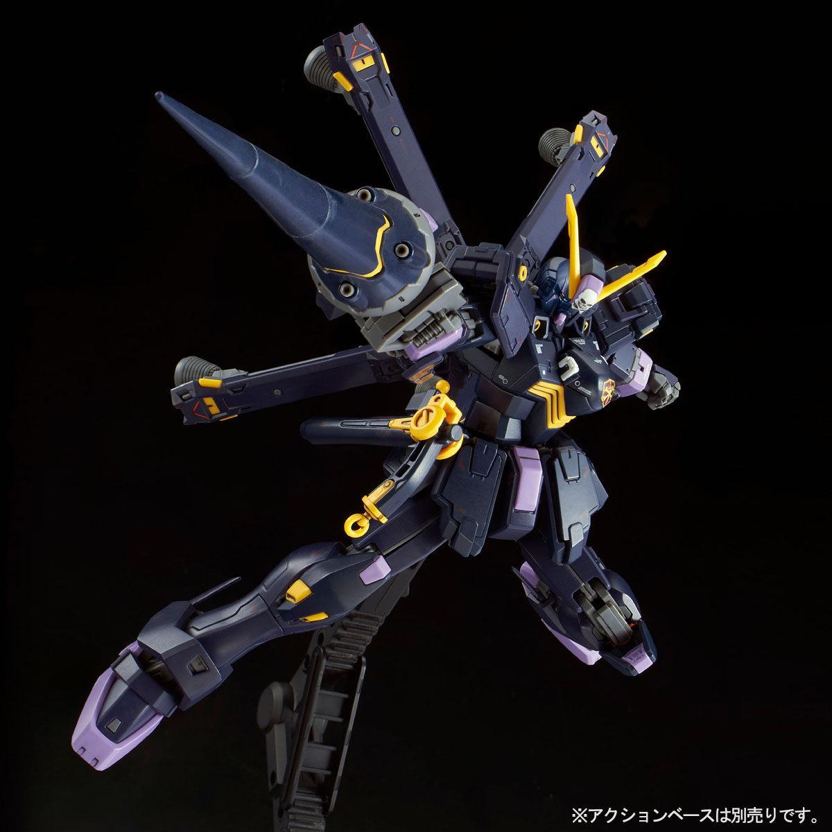 【限定販売】RG 1/144『クロスボーン・ガンダムX2』プラモデル-004