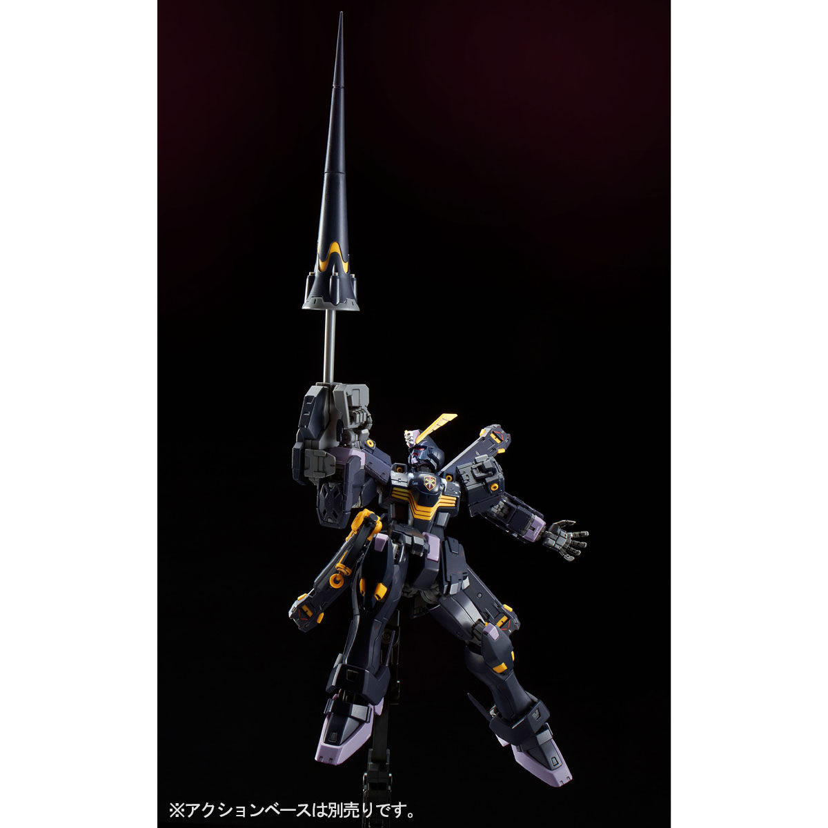 【限定販売】RG 1/144『クロスボーン・ガンダムX2』プラモデル-005