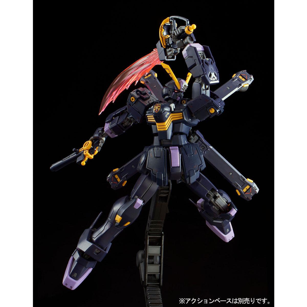 【限定販売】RG 1/144『クロスボーン・ガンダムX2』プラモデル-006