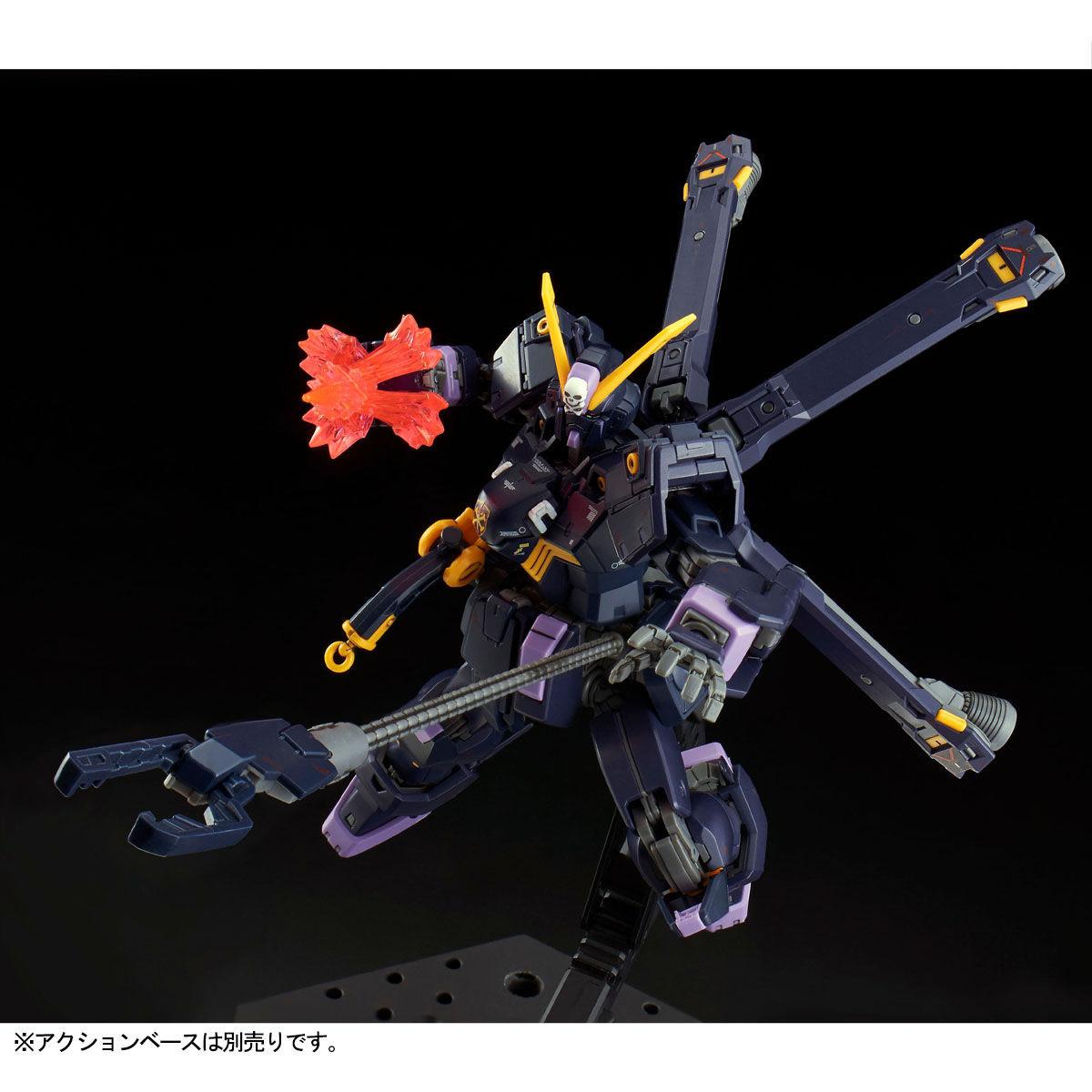 【限定販売】RG 1/144『クロスボーン・ガンダムX2』プラモデル-007