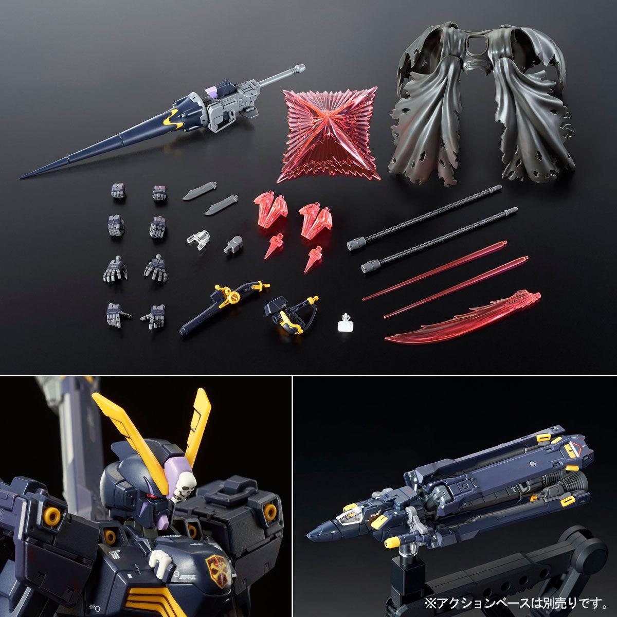 【限定販売】RG 1/144『クロスボーン・ガンダムX2』プラモデル-008