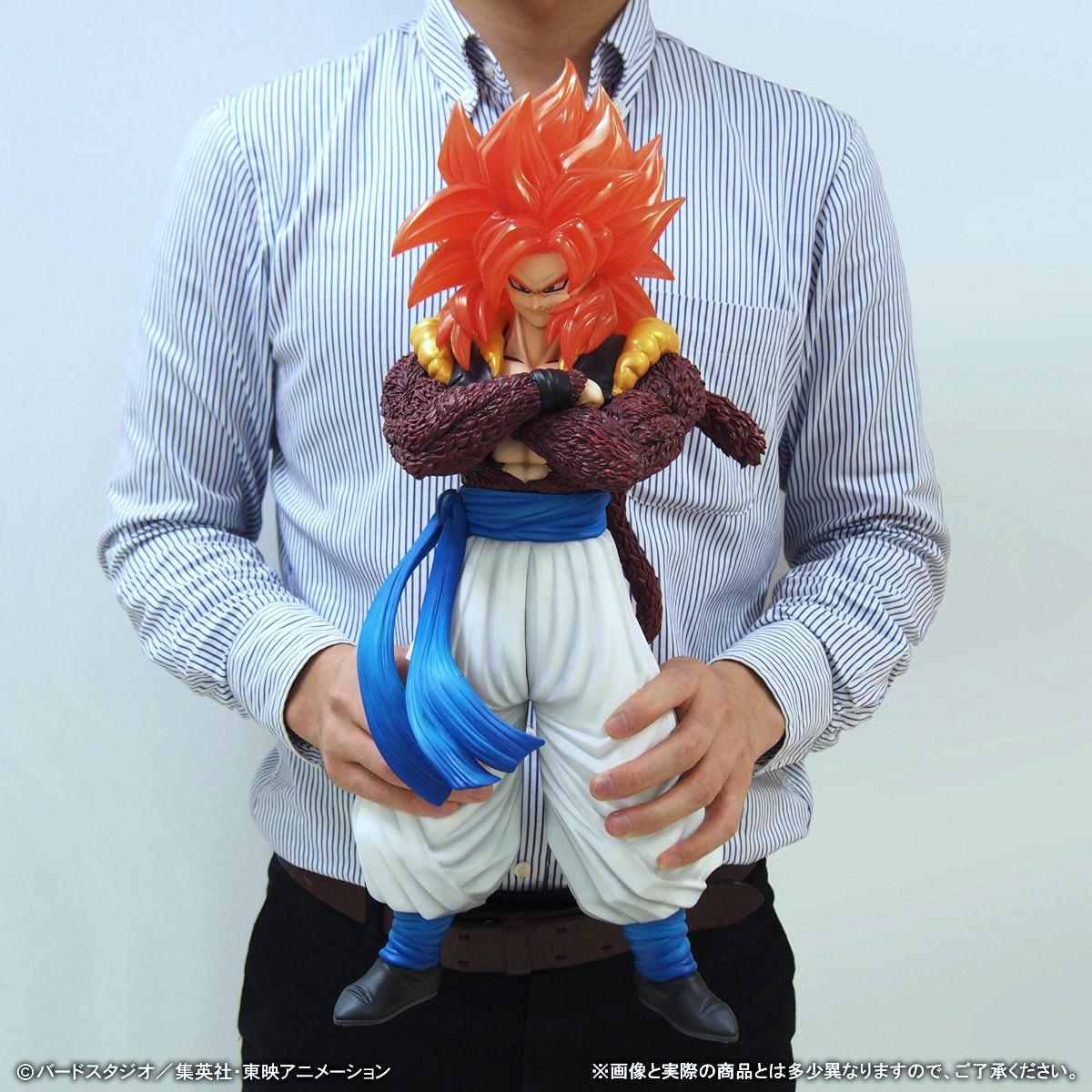 ギガンティックシリーズ『ゴジータ(スーパーサイヤ人4)』ドラゴンボールGT 完成品フィギュア-008