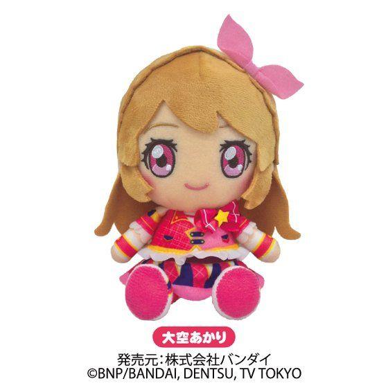 【限定販売】Chibiぬいぐるみ『らき・いちご・あかり・ゆめ』アイカツオンパレード! ぬいぐるみ-004