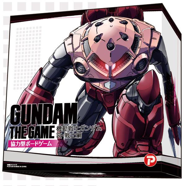 GUNDAM THE GAME『機動戦士ガンダム:哀・戦士編』ボードゲーム