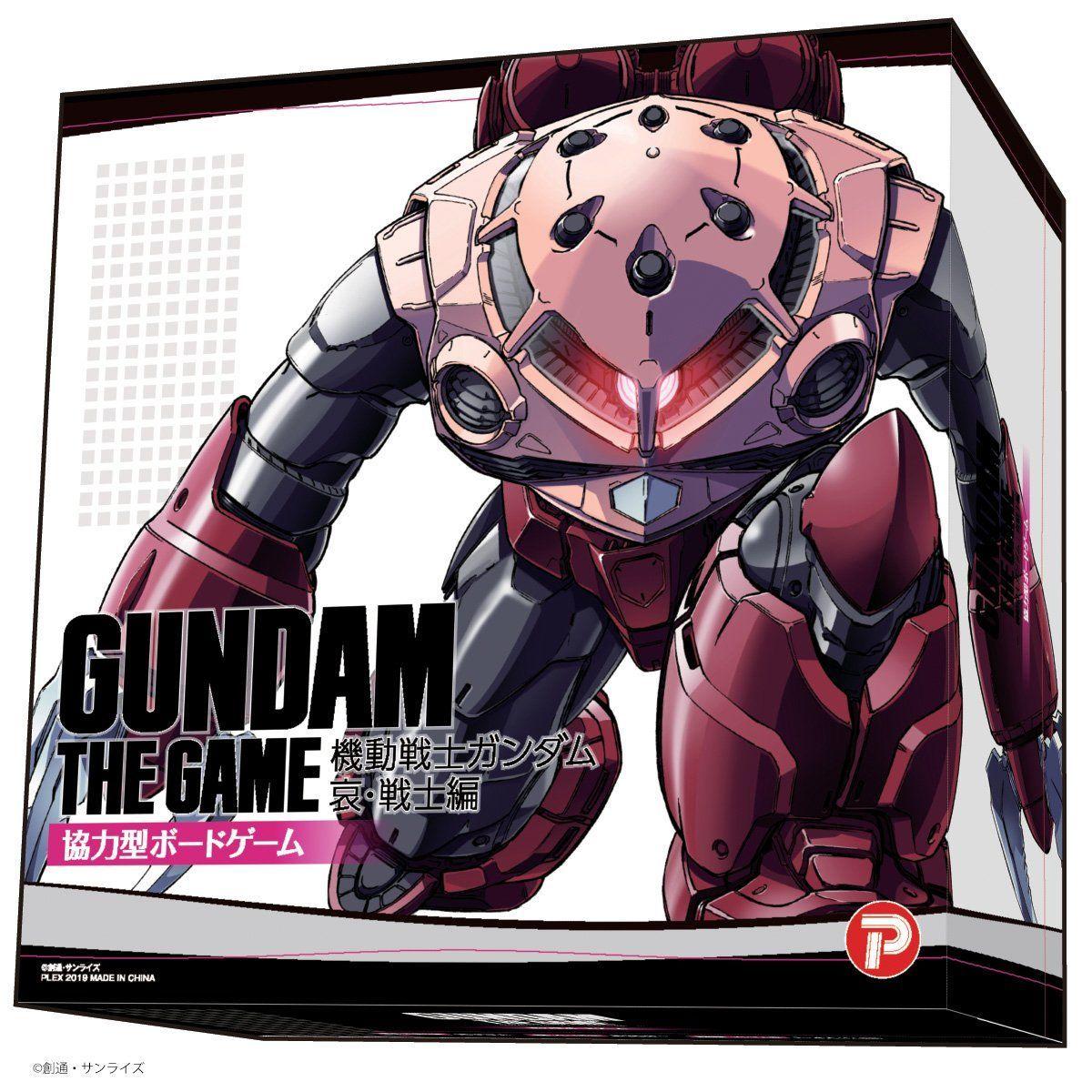 GUNDAM THE GAME『機動戦士ガンダム:哀・戦士編』ボードゲーム-004