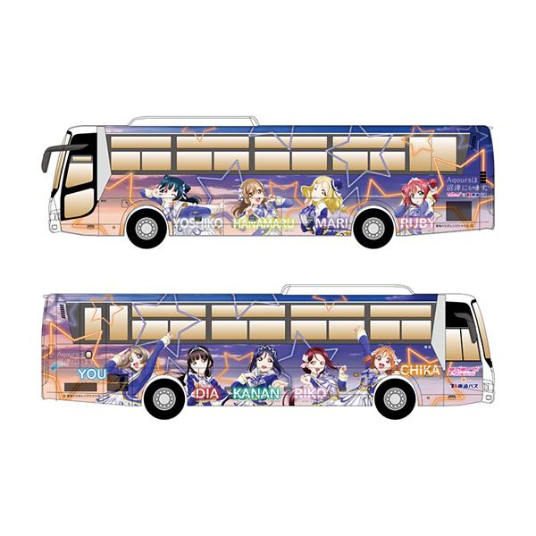 ザ・バスコレクション 1/150『東海バスオレンジシャトル ラブライブ!サンシャイン!! ラッピングバス4号車』Nゲージ