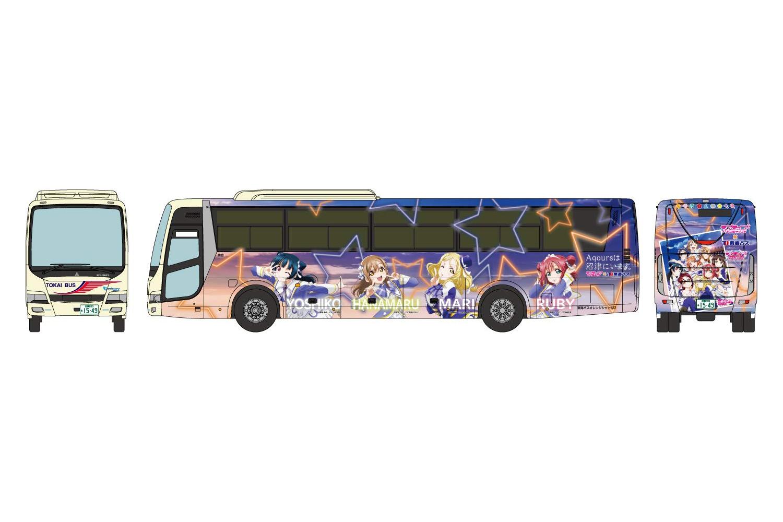 ザ・バスコレクション 1/150『東海バスオレンジシャトル ラブライブ!サンシャイン!! ラッピングバス4号車』Nゲージ-001