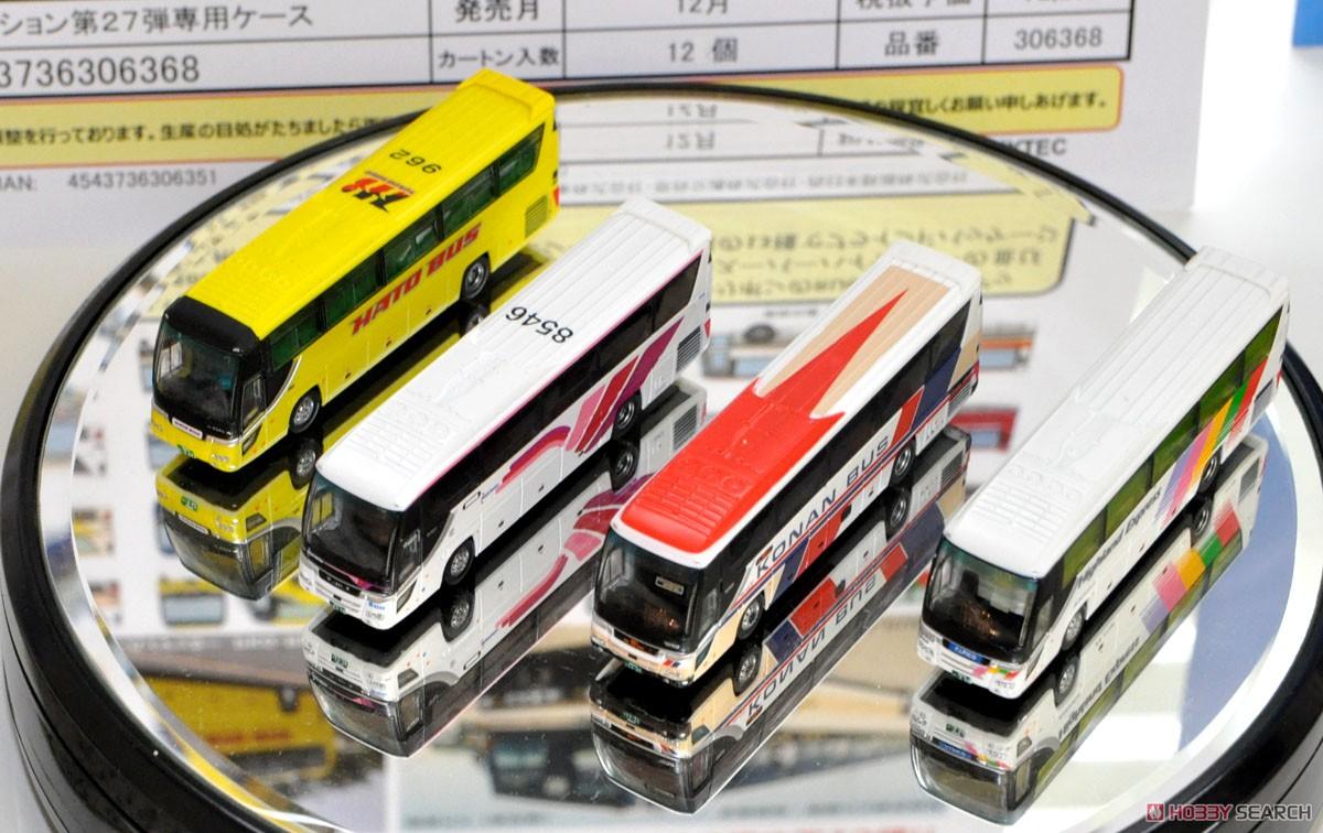 ザ・バスコレクション『バスコレ 第27弾』12個入りBOX-002
