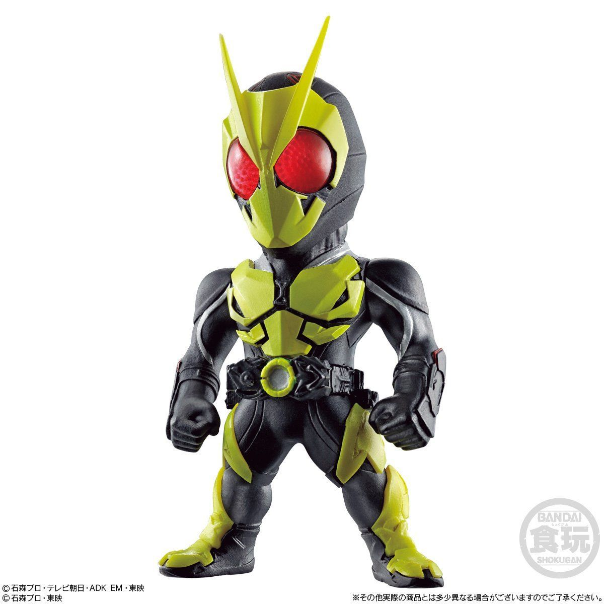 【食玩】コンバージ仮面ライダー『CONVERGE KAMEN RIDER 16』10個入りBOX-002