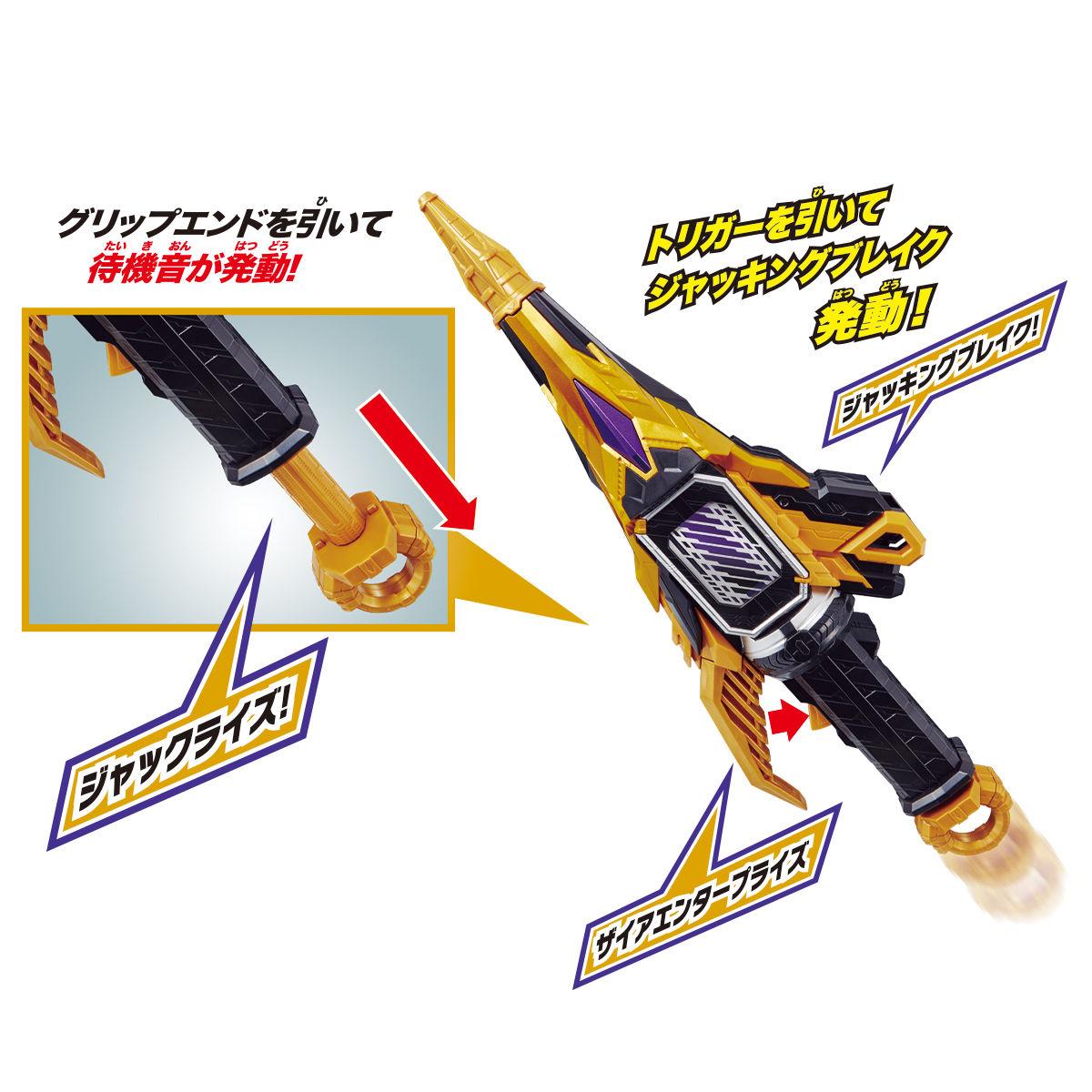 仮面ライダーゼロワン『DXサウザンドジャッカー』変身なりきり-002
