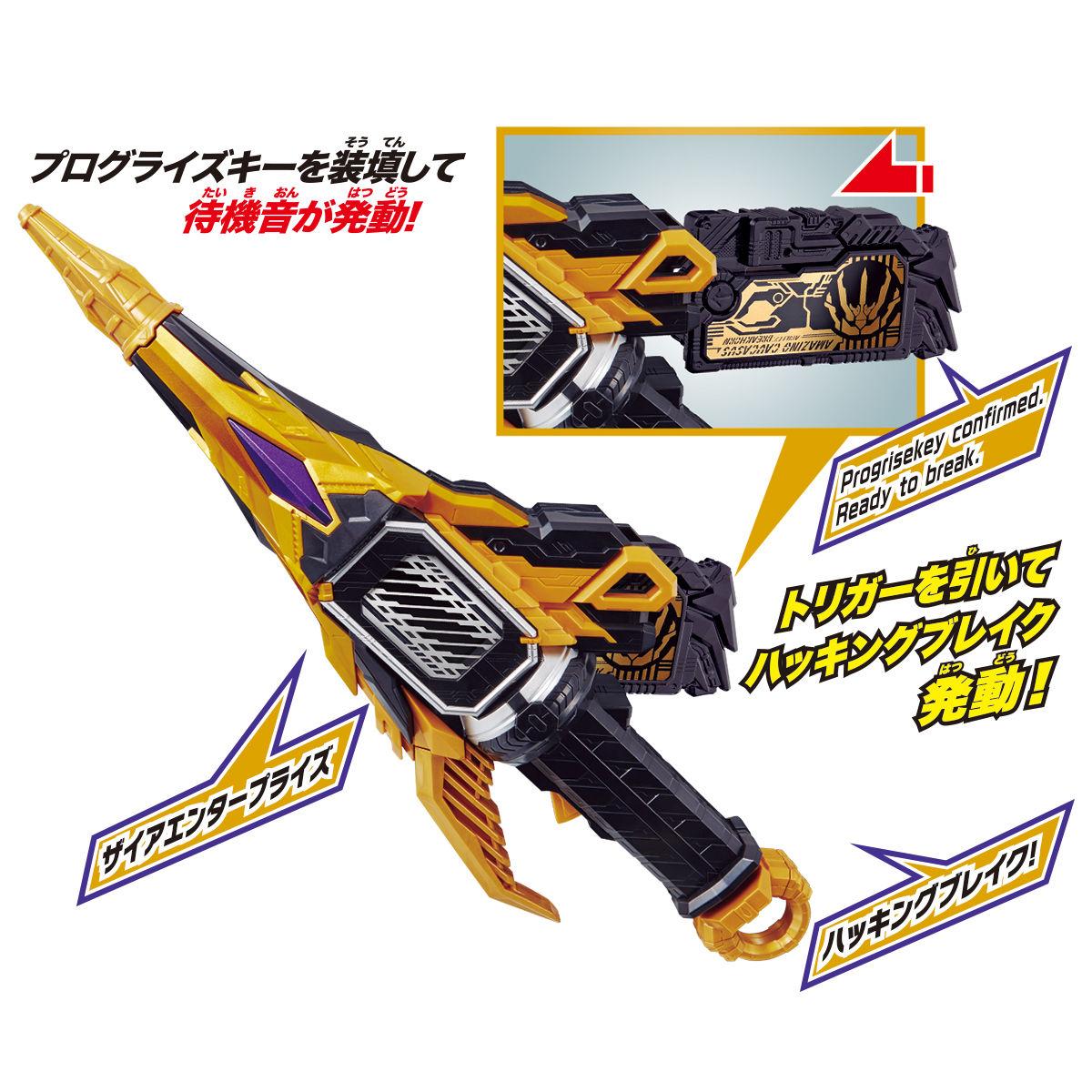 仮面ライダーゼロワン『DXサウザンドジャッカー』変身なりきり-003
