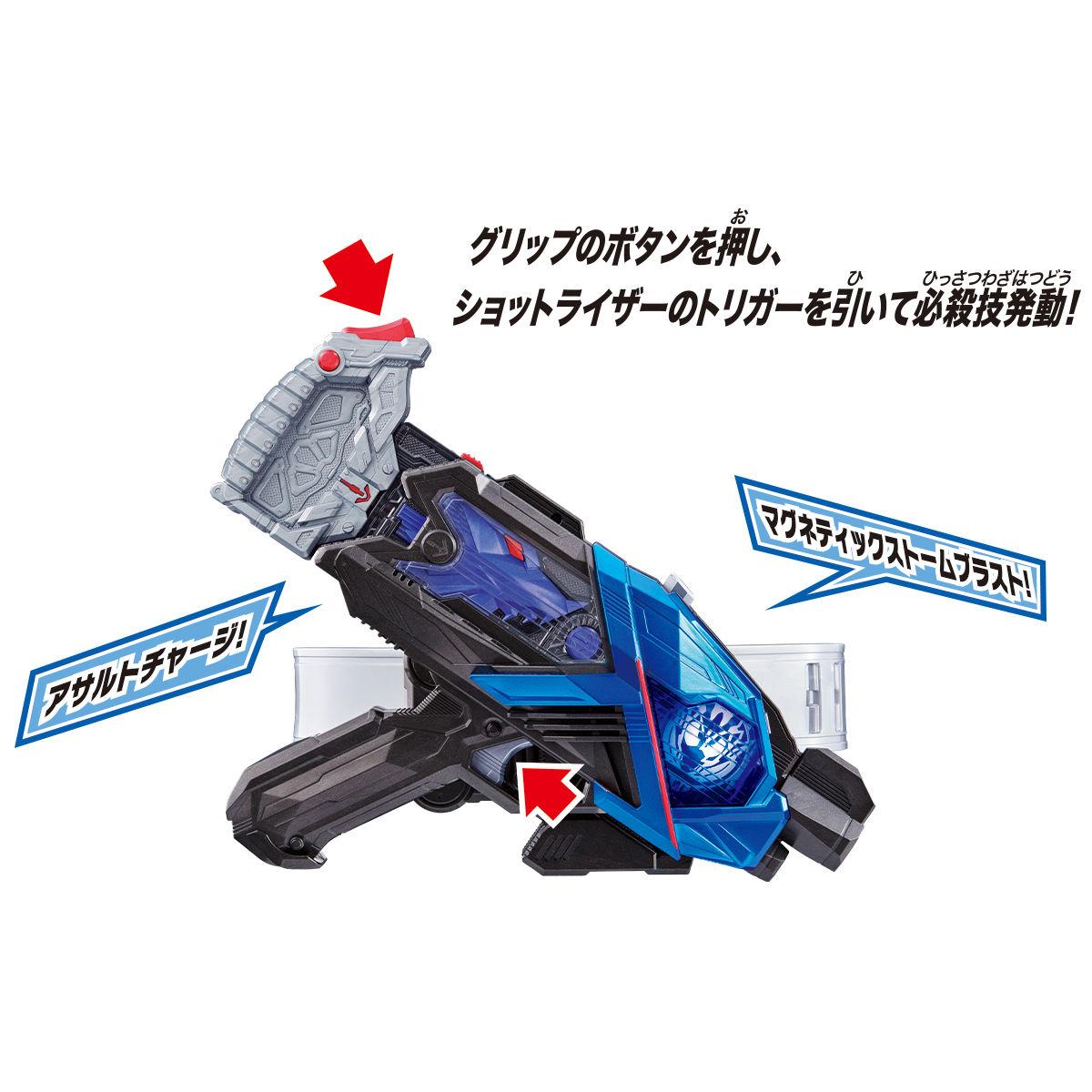 仮面ライダーゼロワン『DXアサルトウルフプログライズキー』変身なりきり-005