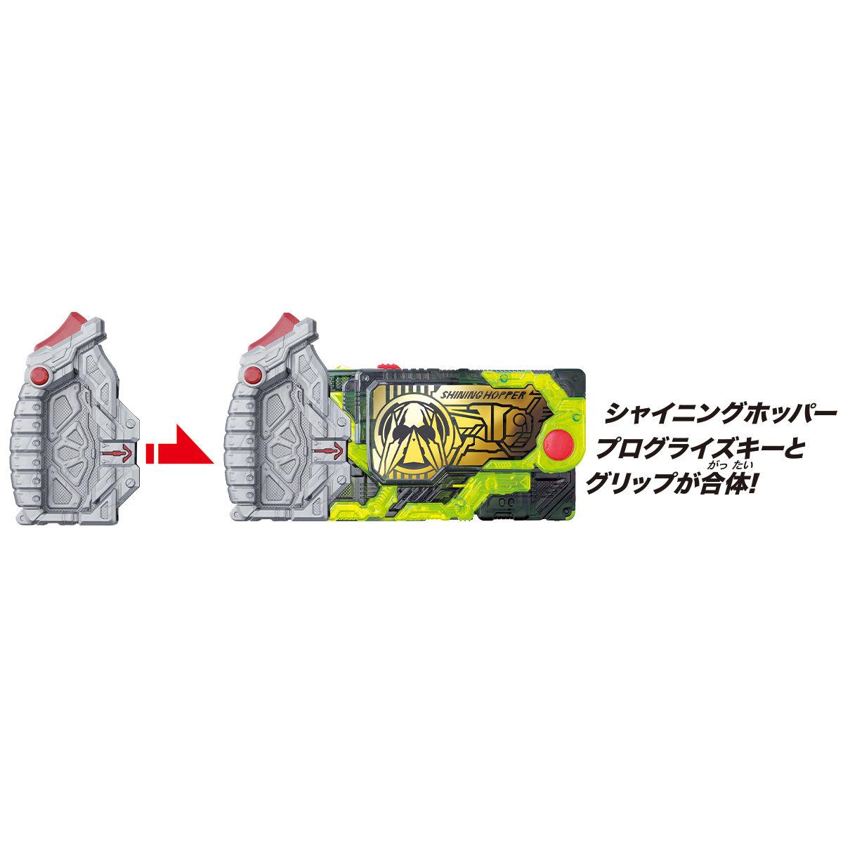 仮面ライダーゼロワン『DXアサルトウルフプログライズキー』変身なりきり-006