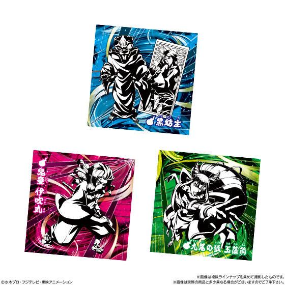 【食玩】ゲゲゲの鬼太郎『ゲゲゲの鬼太郎 人魂グミ ~妖魔終焉~』12個入りBOX-005