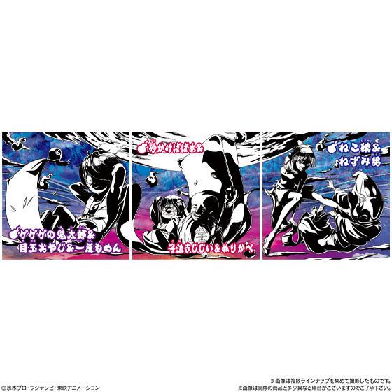 【食玩】ゲゲゲの鬼太郎『ゲゲゲの鬼太郎 人魂グミ ~妖魔終焉~』12個入りBOX-006