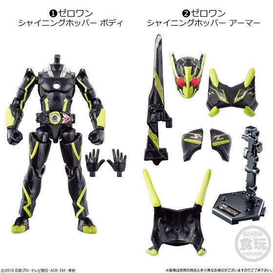 【食玩】装動『仮面ライダーゼロワン AI 03』コンプリートセット-002