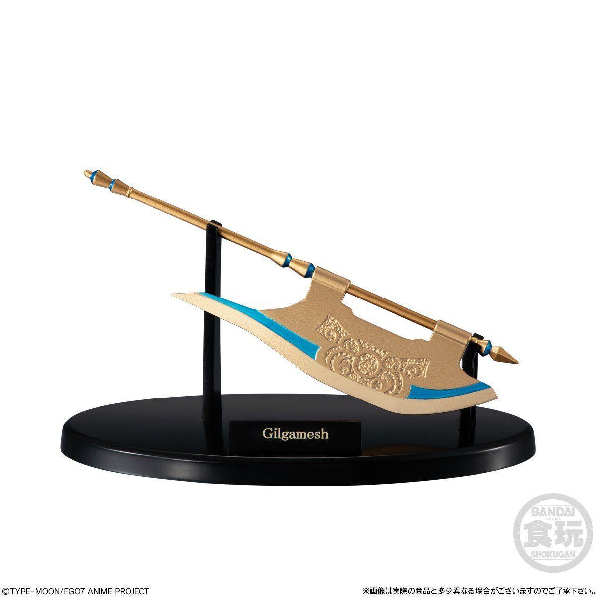 【食玩】Miniature Prop Collection『Fate/Grand Order -絶対魔獣戦線バビロニア- Vol.1』8個入りBOX-002